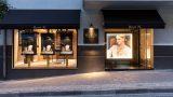חלון ראווה   Store Showcase