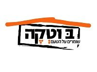 Logo | לוגו | Butke